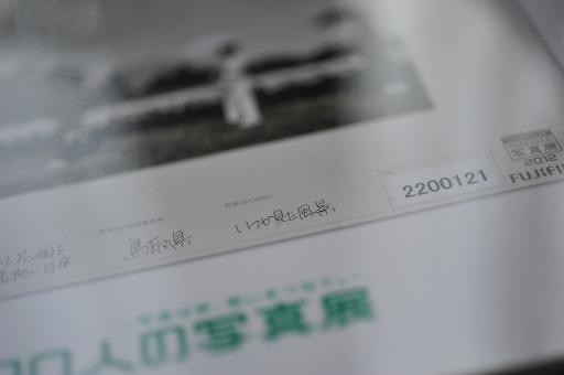 DS7_3066-ss.jpg