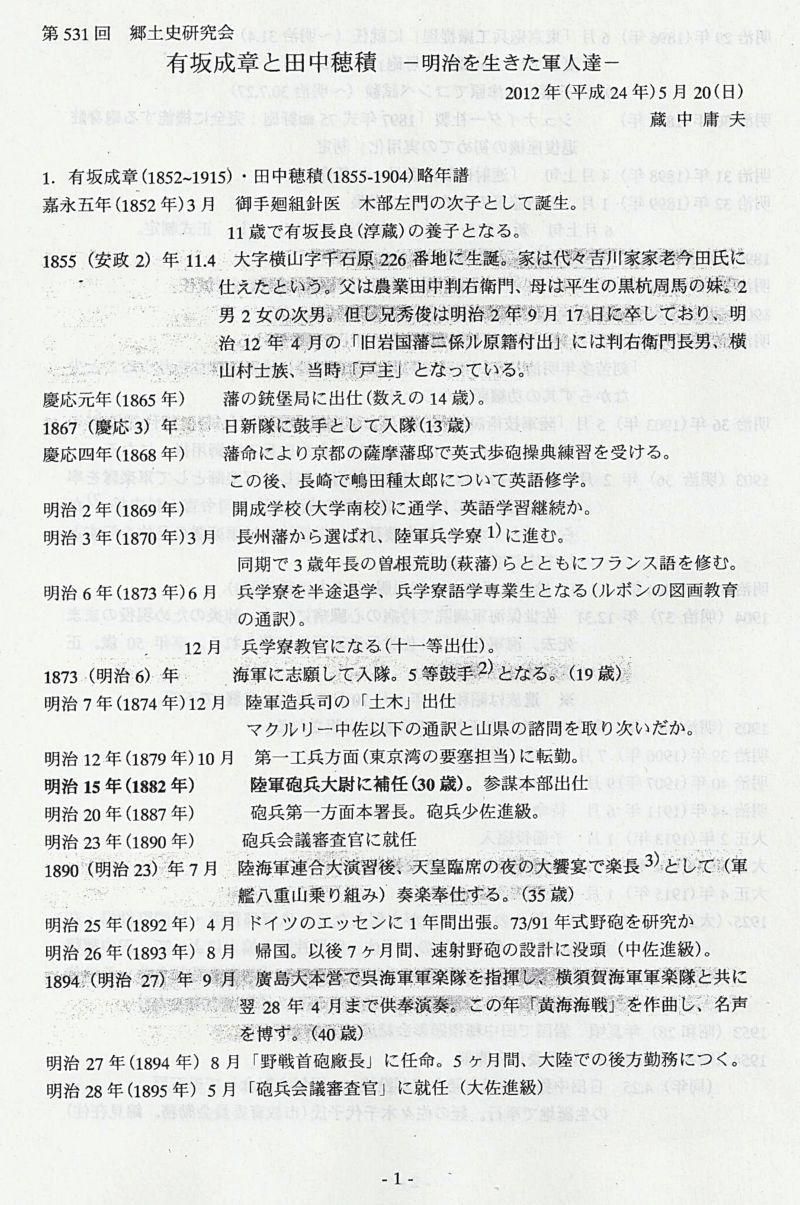 Scan_20120522_11_R.jpg