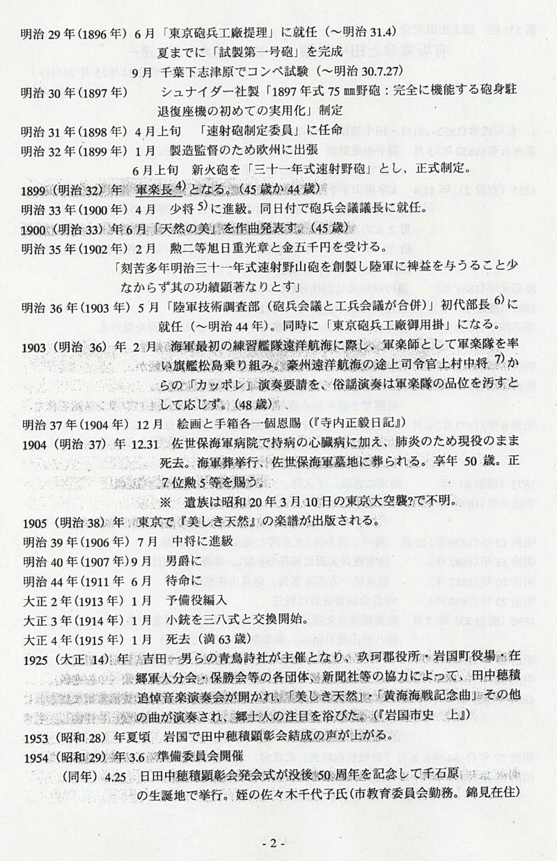 Scan_20120522_12_R.jpg