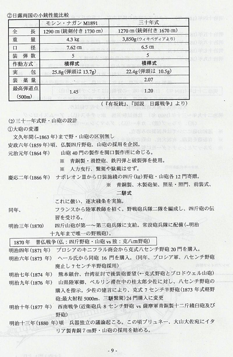Scan_20120522_19_R.jpg