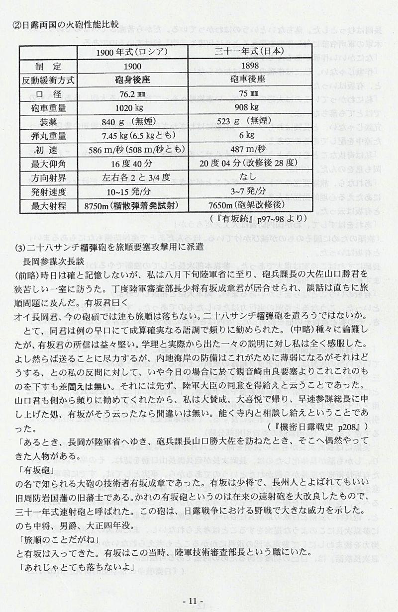 Scan_20120522_21_R.jpg