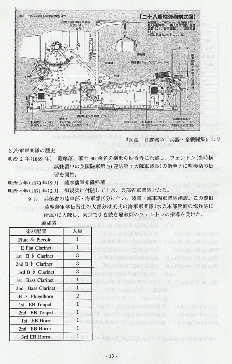 Scan_20120522_23_R.jpg