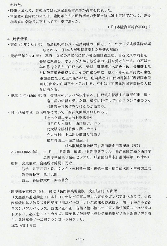 Scan_20120522_25_R.jpg