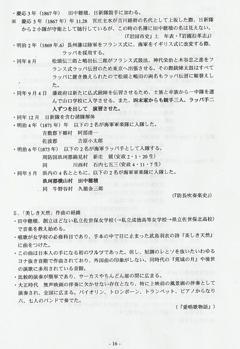 Scan_20120522_26_R.jpg