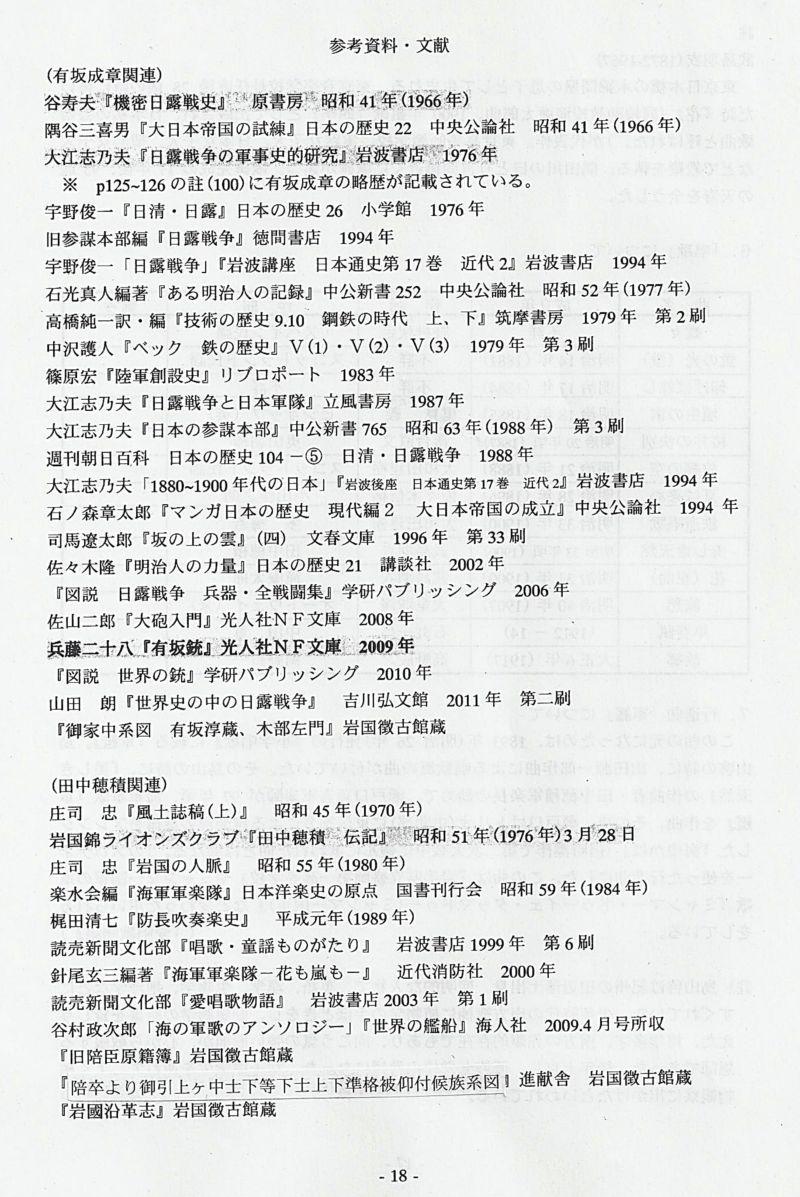 Scan_20120522_28_R.jpg