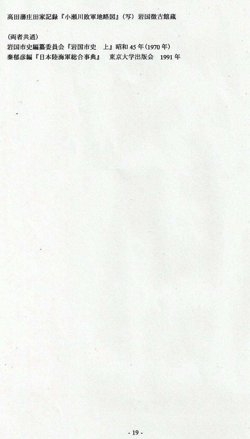 Scan_20120522_29_R.jpg