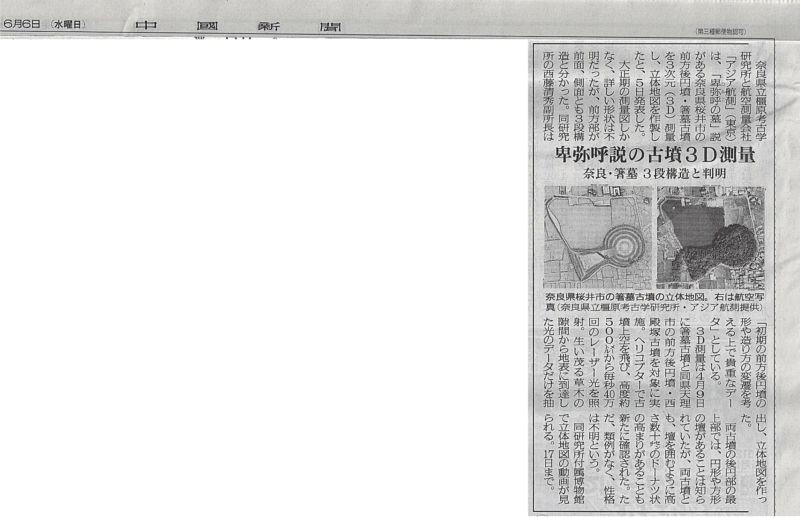 Scan_20120606_05_R.jpg