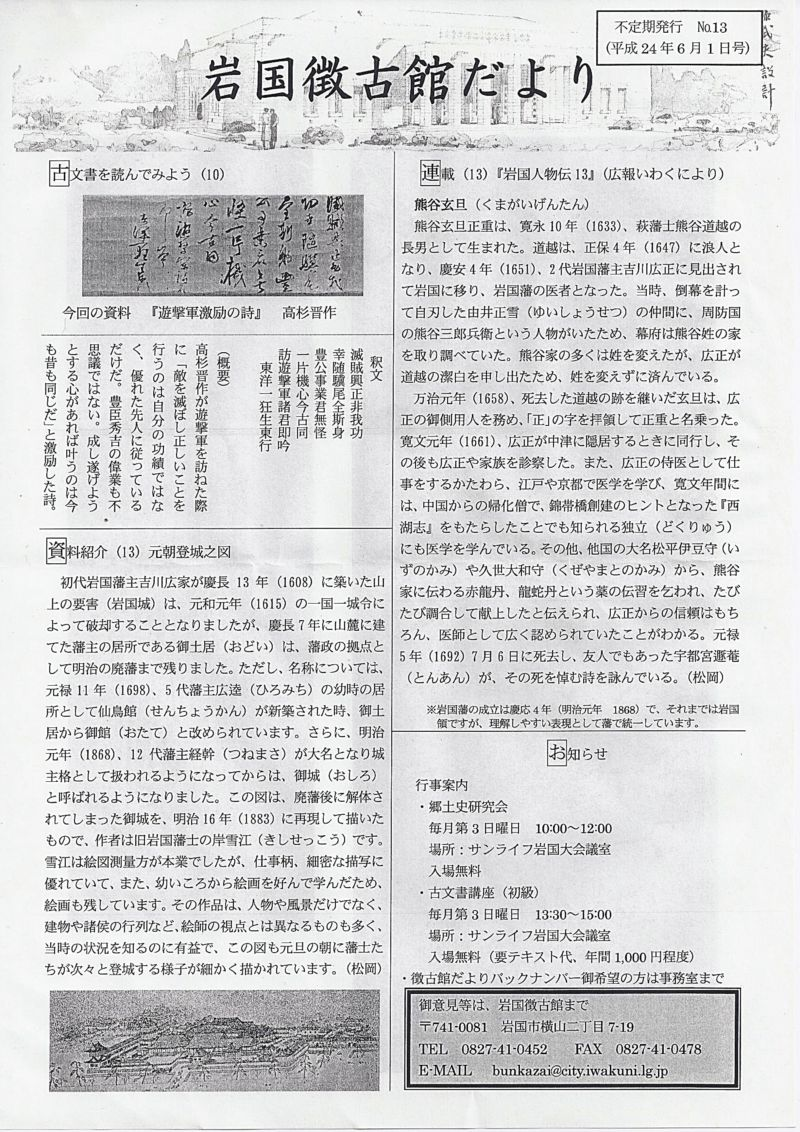 Scan_20120701_01_R.jpg