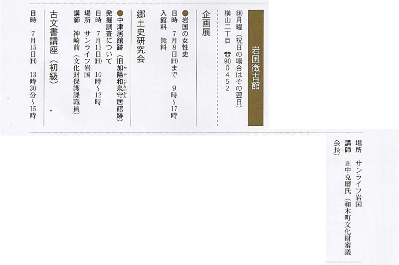 Scan_20120703_09_R.jpg