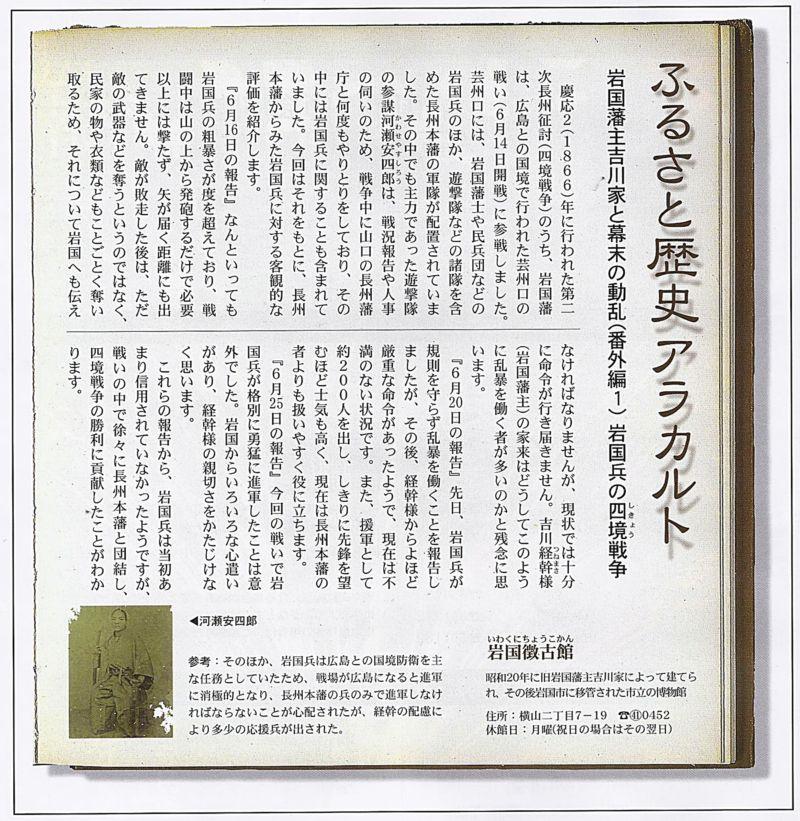 Scan_20120915_08_R.jpg