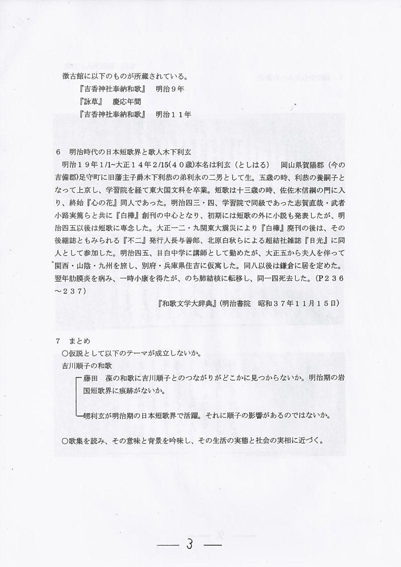 Scan_20120916_08_R.jpg