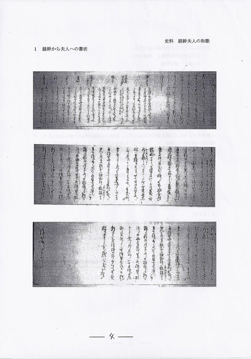Scan_20120916_09_R.jpg
