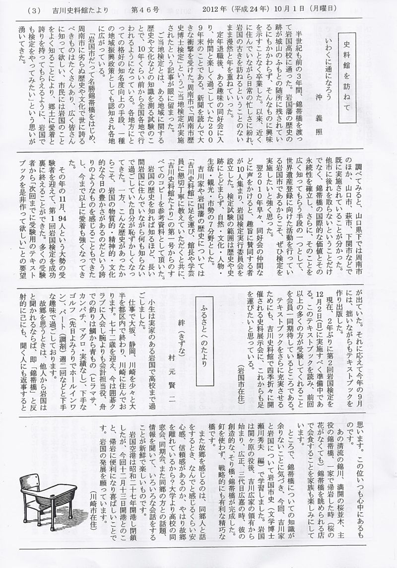 Scan_20121001_03_R.jpg