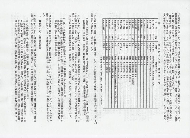 Scan_20121026_03_R.jpg