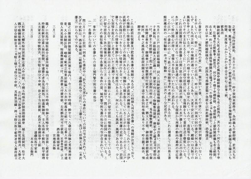 Scan_20121026_04_R.jpg