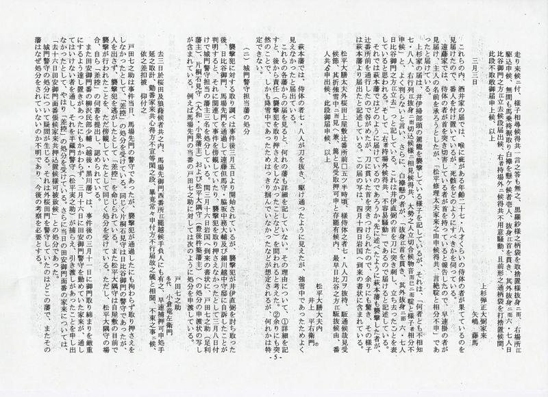 Scan_20121026_05_R.jpg