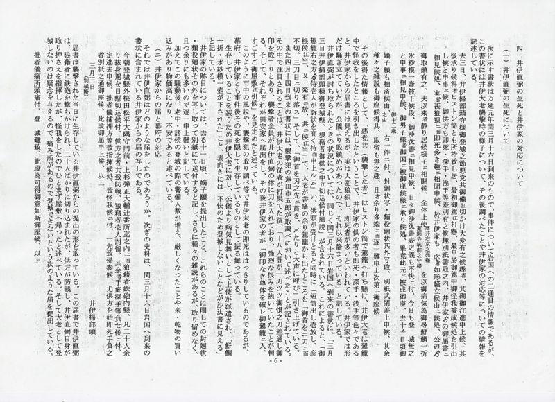 Scan_20121026_06_R.jpg