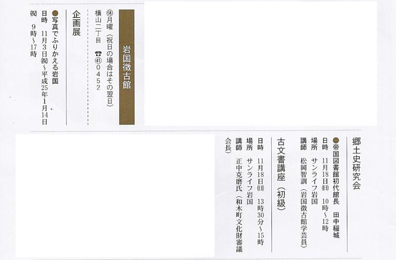 Scan_20121101_09_R.jpg