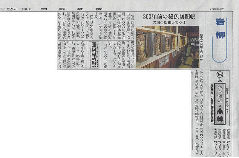 Scan_20121125_06_R.jpg