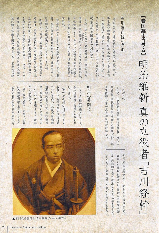 Scan_20121126_09_R.jpg