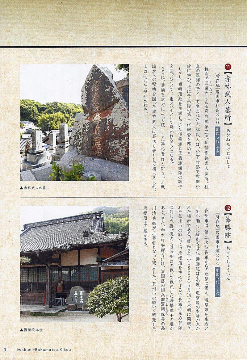 Scan_20121126_11_R.jpg