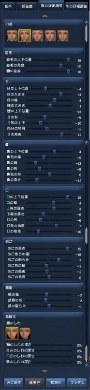 kao123x.jpg