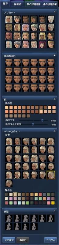 make12345x2.jpg