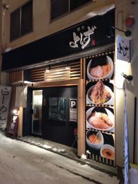 yosizu02.jpg