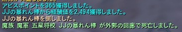 20130120014703bd8.jpg