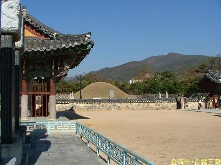 編集_韓国倭城の旅 023