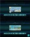 2-4クリア_新マップ開放