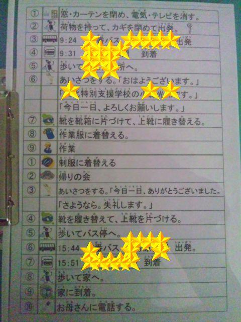 moblog_c8d2cca4.jpg