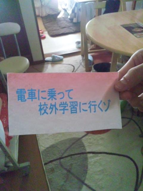 moblog_e8d177a6.jpg