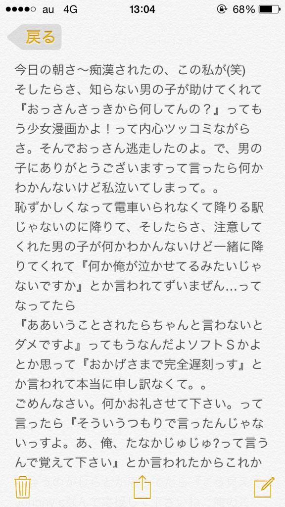 B0rx_ghCEAAw7d5.jpg