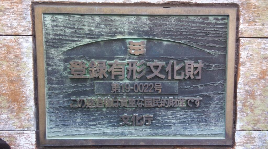 NCM_0206.jpg