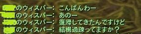 04-20 kaiwa