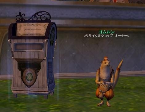 04-20 risaikuru