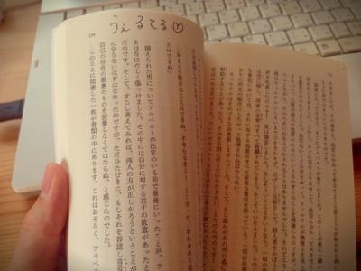 fc2blog_20121026153016c65.jpg