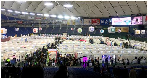 東京ドームで開催されました地域発見フェアに行ってまいりました。