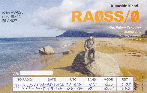 ra0ss blog