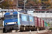 2012.11.24 85レ EH200-18 + コキ + タキ
