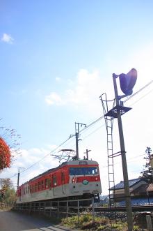 鉄道写真にチャレンジ!-ミニエコー 123系