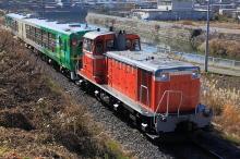鉄道写真にチャレンジ!-DD16に牽引される風っこうとう