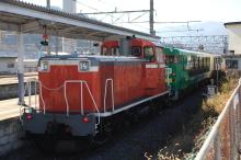 鉄道写真にチャレンジ!-風っこうとうを牽引してきたDD16