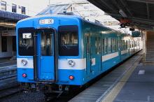 鉄道写真にチャレンジ!-119系M5+E4編成 辰野駅