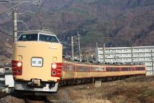 鉄道写真にチャレンジ!-中央本線 回9453M 183・189系 H81編成 国鉄色