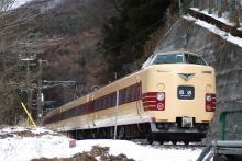鉄道写真にチャレンジ!-381系 国鉄特急色