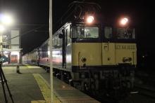 鉄道写真にチャレンジ!-配給輸送 EF64 1032+マリ207+マリ103