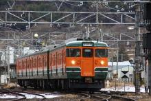 鉄道写真にチャレンジ!-訓練車 115系 N15 長ナノ