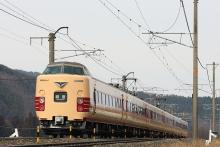 鉄道写真にチャレンジ!-381系 C603 日根野 国鉄特急色